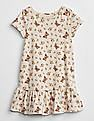 GAP Baby Beige Round Neck Printed Dress
