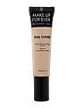 MAKE UP FOR EVER Full Cover Extreme Camouflage Cream - 08 Beige